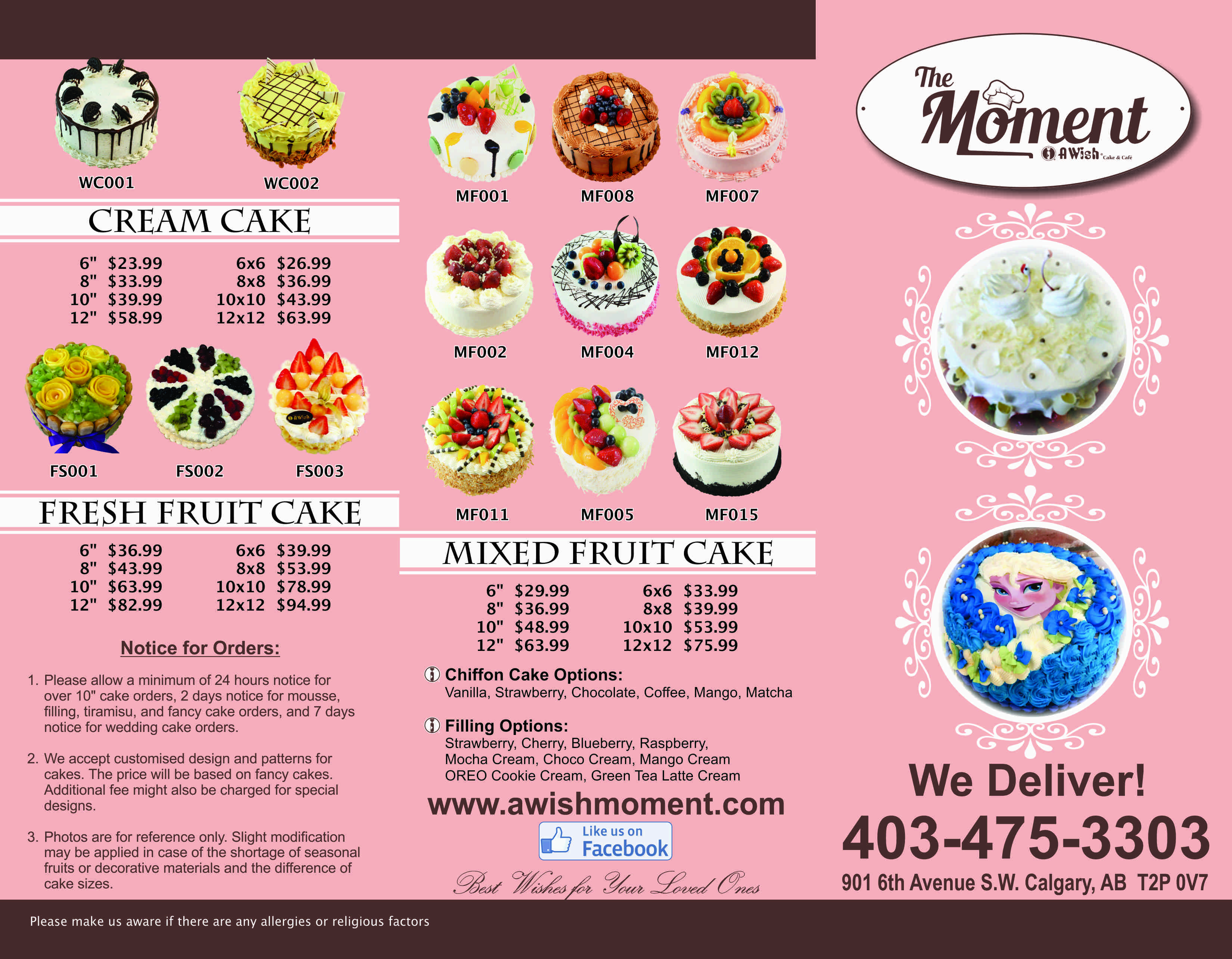 A Wish Moment Cake Menu Overview