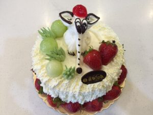 Baby Shower Fruit Cake