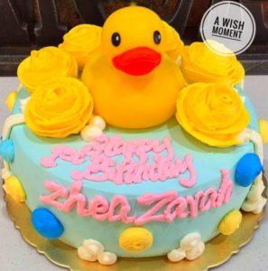 Yellow Duck Cake